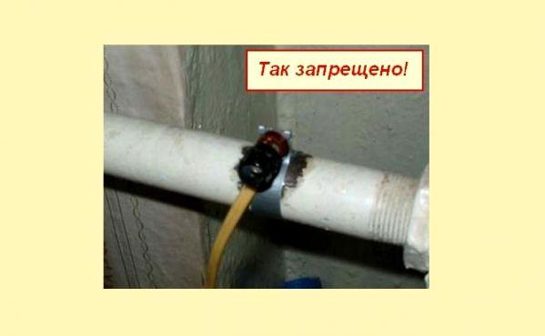 Заземление на отопление