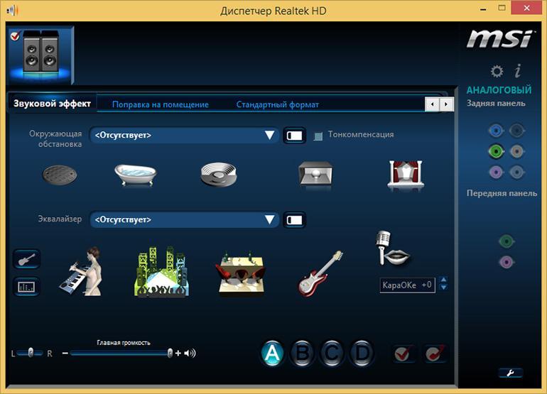 Realtek HD Audio
