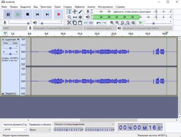 Рейтинг лучших программ для настройки микрофона на ПК