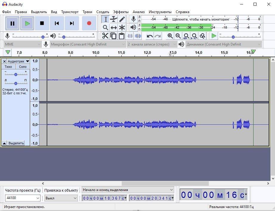 Программа настройки микрофона Audacity