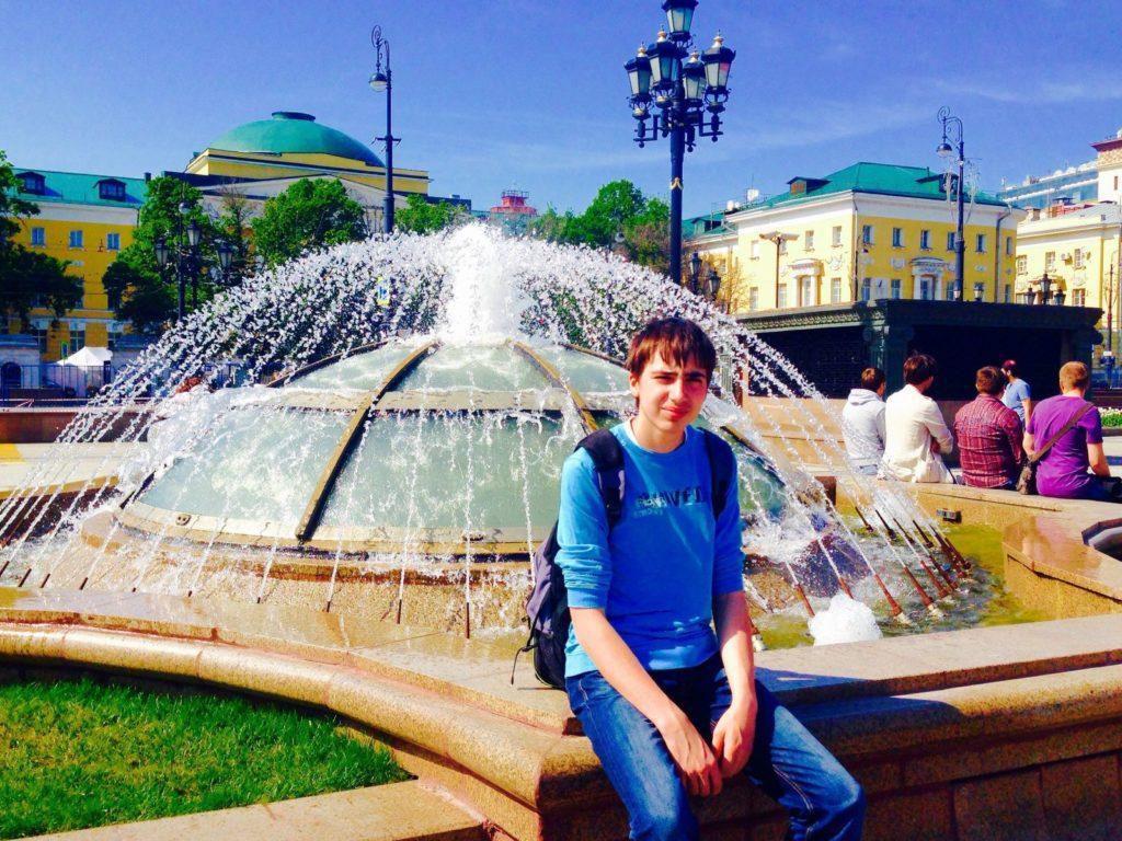 Виктор, Москва